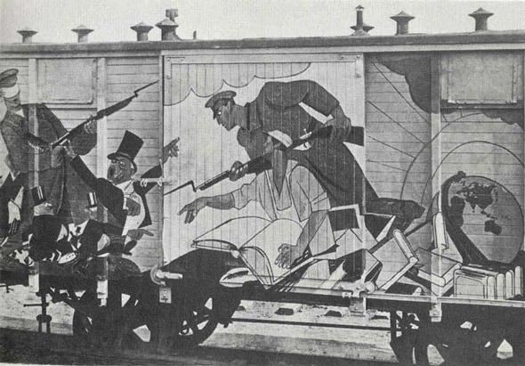 Rewolucja na kolei