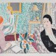 Litografia Vanessy Bell Klasa z 1937 r. Trochę a propos nauczania, które ma teraz miejsce w wielu domach. W latach trzydziestych XX w. marchand Robert Wellington z Zwemmer Gallery w […]